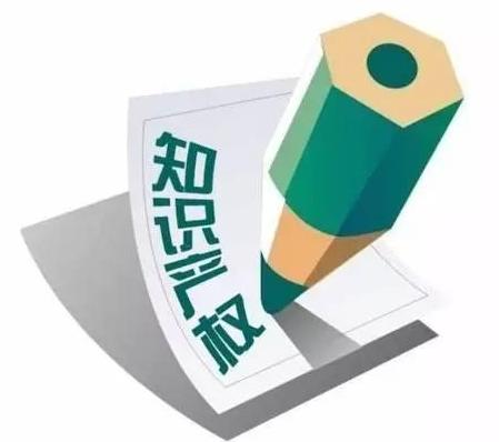 香港商标注册有哪些办理流程