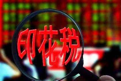 外资公司股权转让有什么税要交——千百惠财务代理