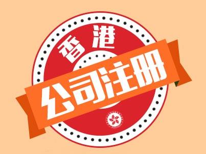 香港公司审计报告意见有哪几种?