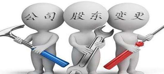 广州注册合伙公司要如何操作